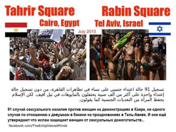 насилие египет израиль