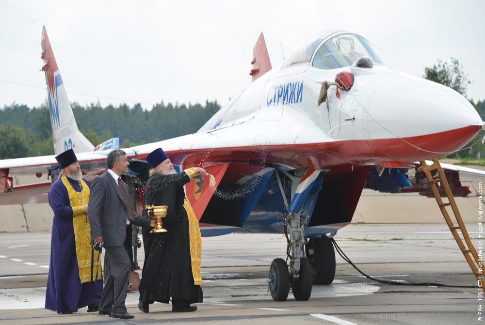 россия попы самолёт