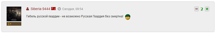 komment_topwar