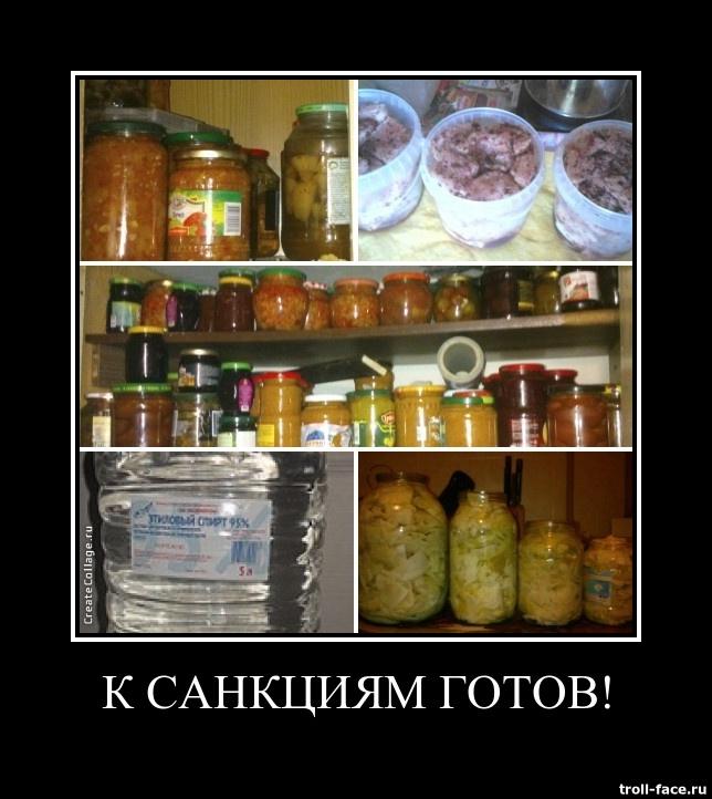 sanctions_ready