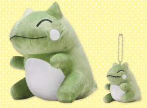 Whimsicott's Substitute 12 inch Plush Mascot PokeCenJP