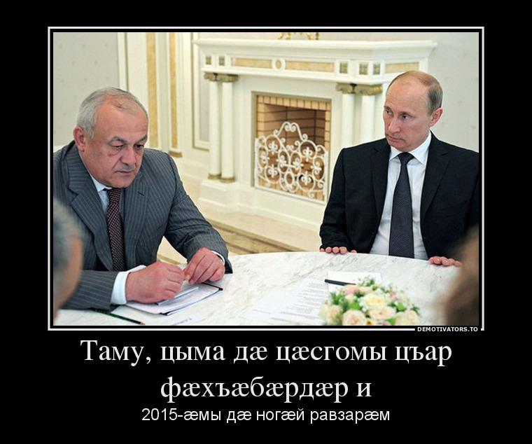 35662_tamu-tsyima-d-tssgomyi-tsar-fhbrdr-i_demotivators_to