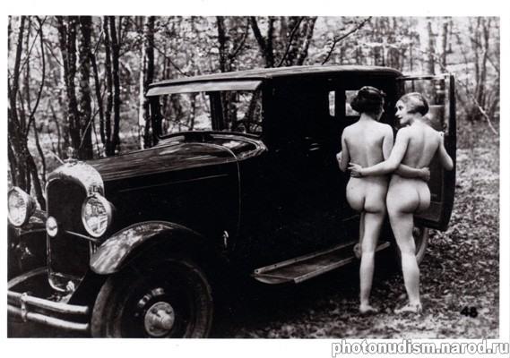 gadinagod_girls_naked_car_04