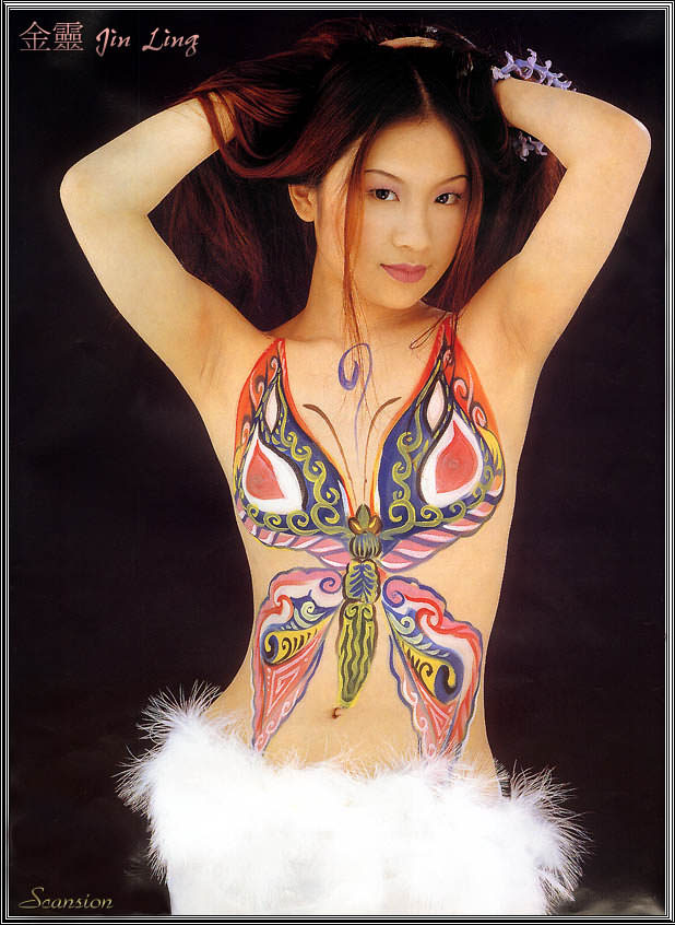 gadinagod_girls_naked_butterfly_03