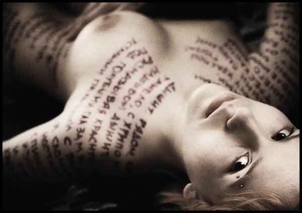 21.03.2015-Всемирный день поэзии