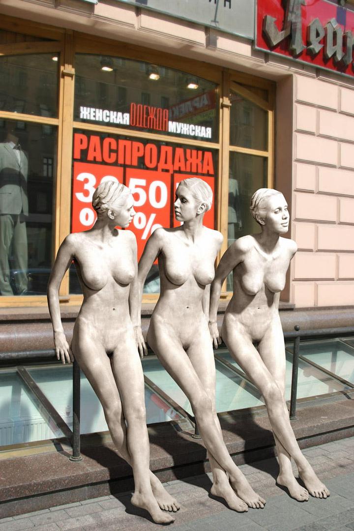 20150725 - День работников торговли в России.jpg