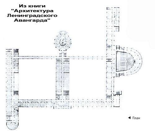 Дом Советов Нарвского района 1.jpg