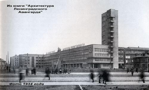 Дом Советов Нарвского района 2.jpg