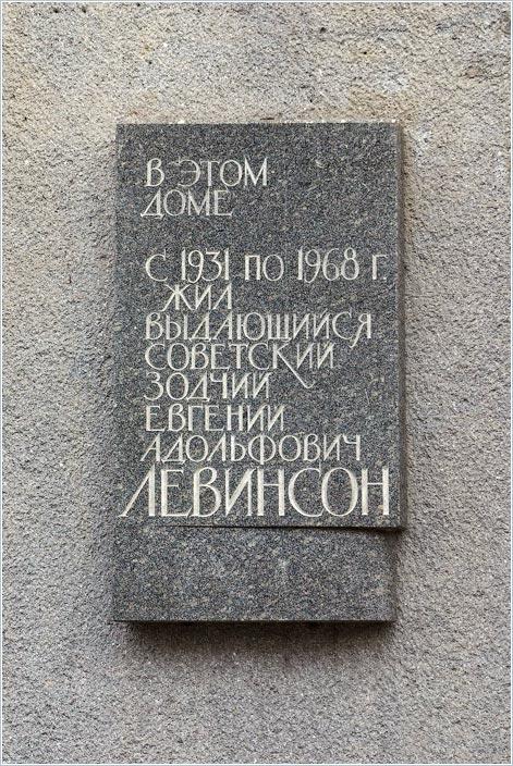 Каменноостровский-55(2).jpg