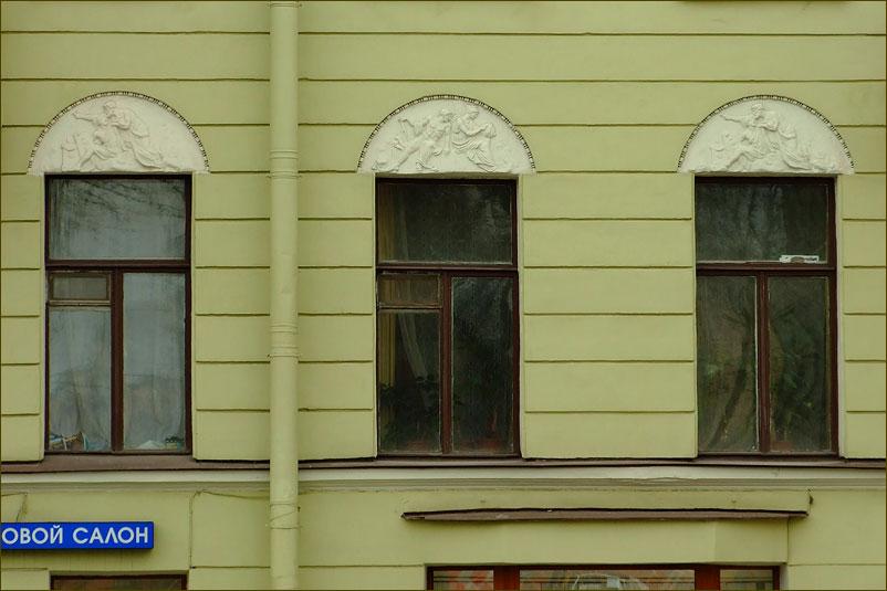 Садовая-113-(12).jpg