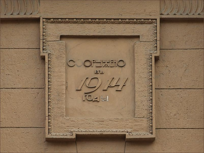 Итальянская-27-(15).jpg