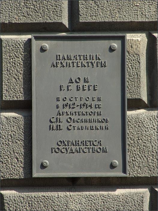 Римского-Корсакова-41-(17).jpg