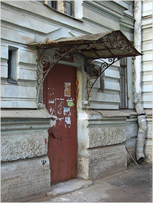 Гаванский-городок-(9).jpg