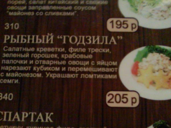 fish_gadzy