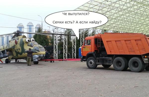 Kamaz_gadzy