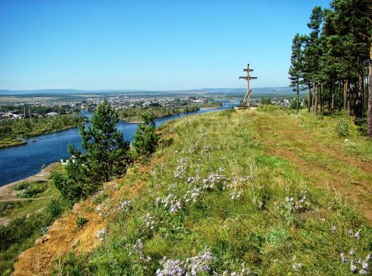 Вид с горы Вознесенка на город. Фото И.Паздникова