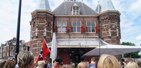 Ворота Амстердама