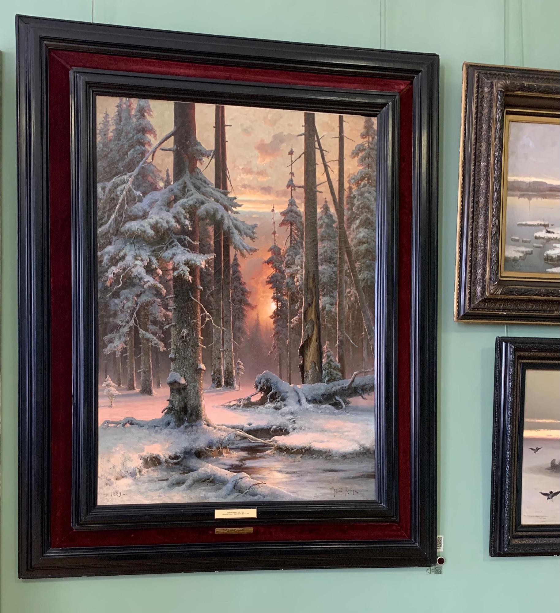 Ю. Клевер. Зимний закат в еловом лесу. 1889 г.