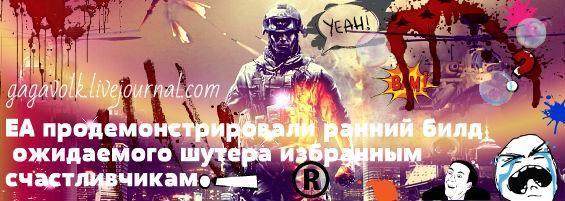 1348832822_battlefield-4_4