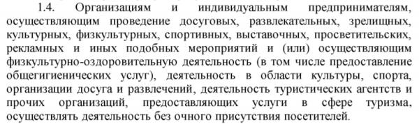 яролславль