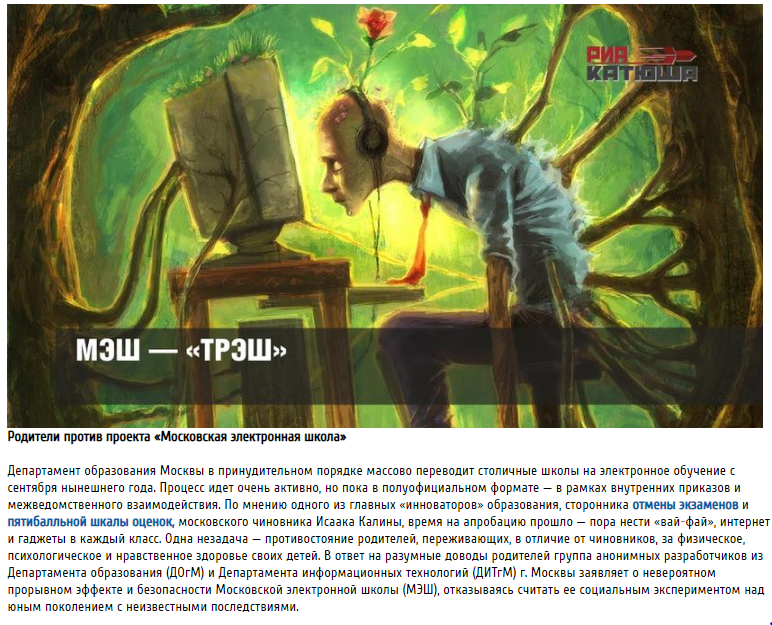 Смотреть Порно Вудман Русское