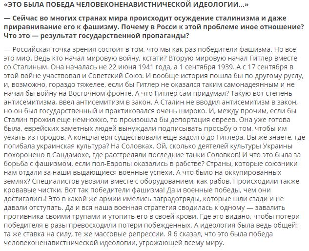 мфо онлайн которые реально дают деньги список skip-start.ru кредит вебмани онлайн с персональным аттестатом