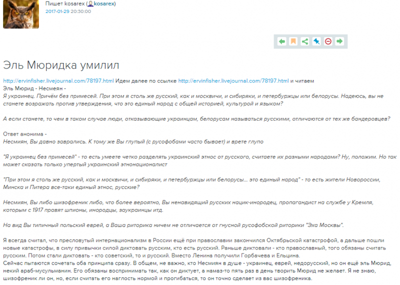 Гибридная война-2019: подмена России-Московии - Украиной как русским
