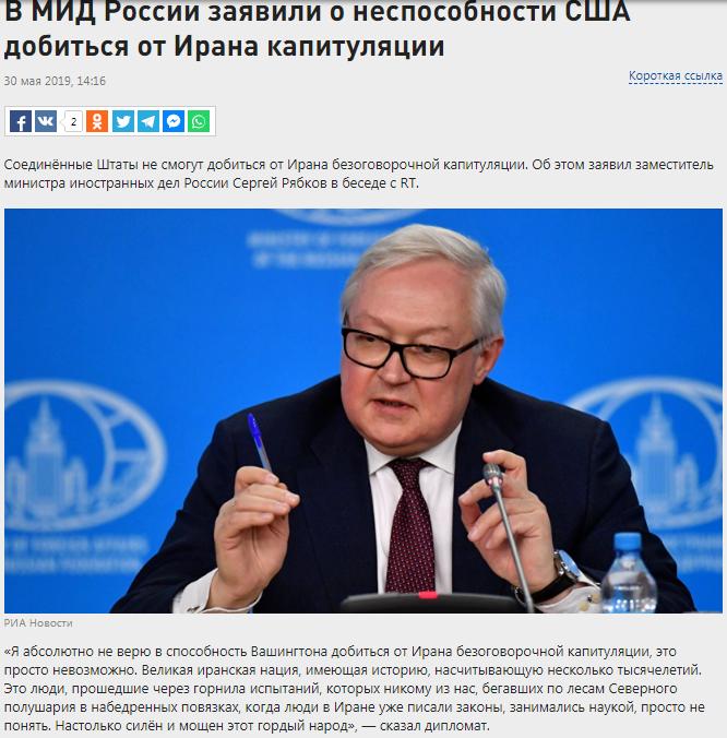 Георгий малинецкий нашумевший доклад о положении россии 7081