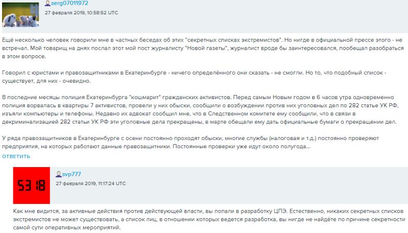 Записи с меткой | дневник velanb6: liveinternet российский.