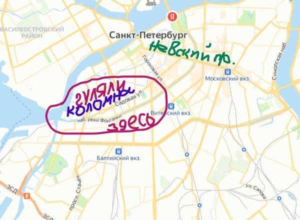 Окраина старого Петербурга - Коломна