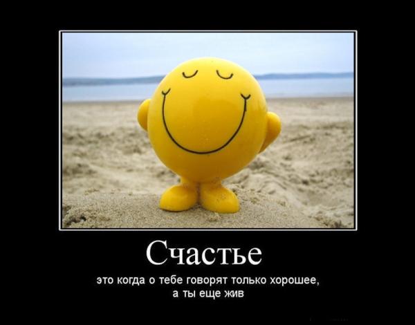 http://ic.pics.livejournal.com/galalukas/46544333/163562/163562_original.jpg