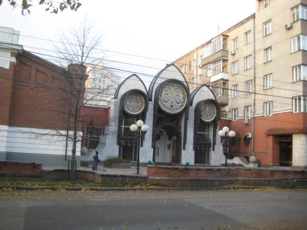 Октябрь -15, Новосибирск 031
