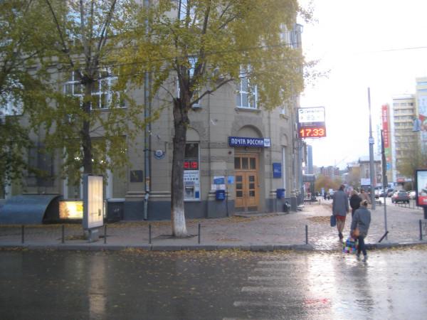 Октябрь -15, Новосибирск 044