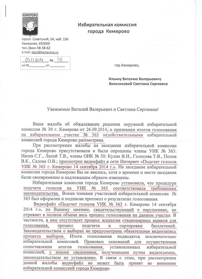 Батырев40_1Ред