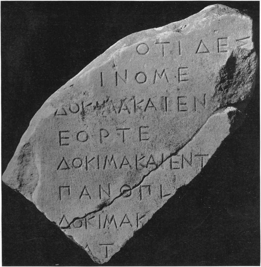 INSCRIPTION.jpg