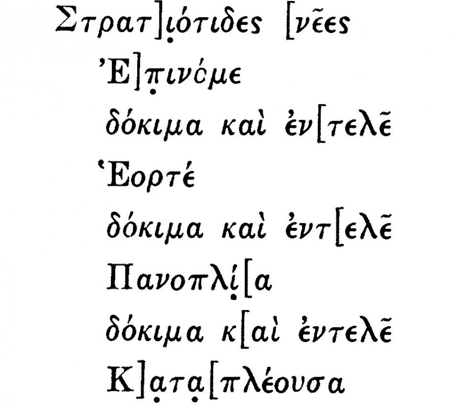 INSCRIPTION-text.jpg