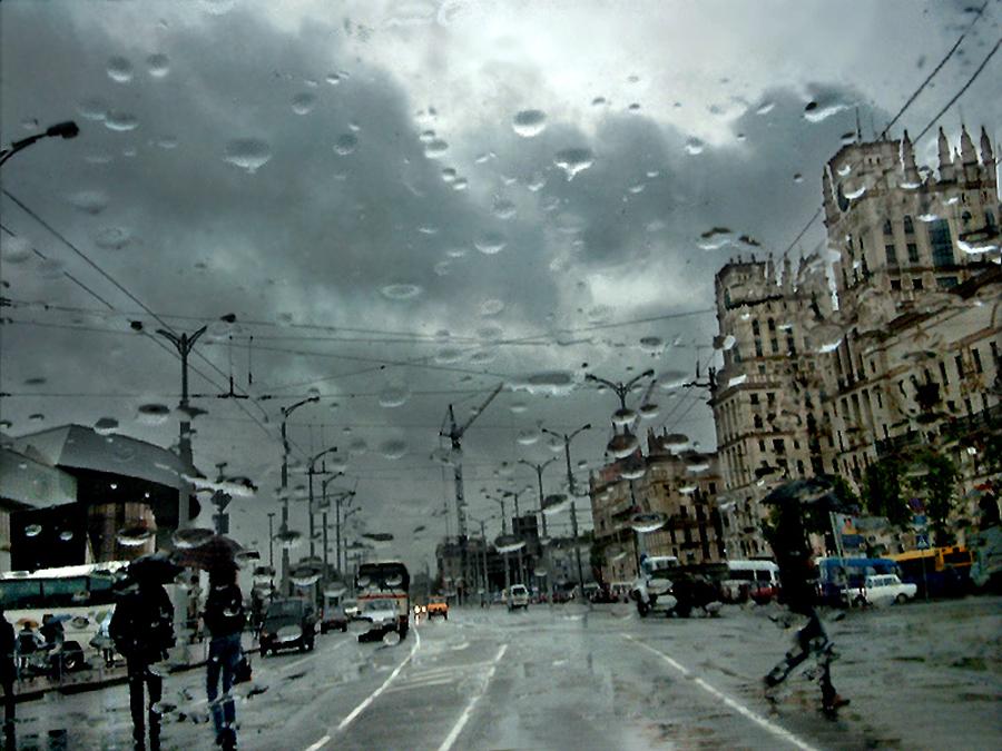 Дождь... - 1