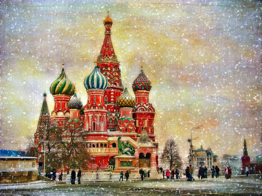 11 Москва