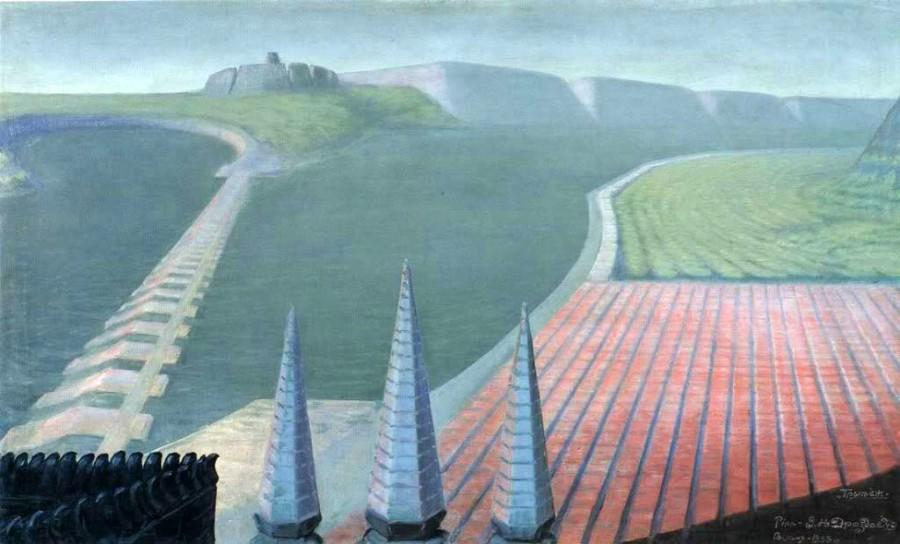 5а Трывеж - город  гармонии (1932)