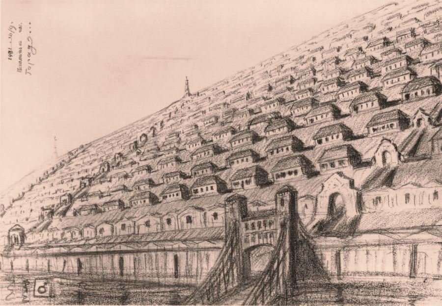 9 Город  на  Марсе  (1932)