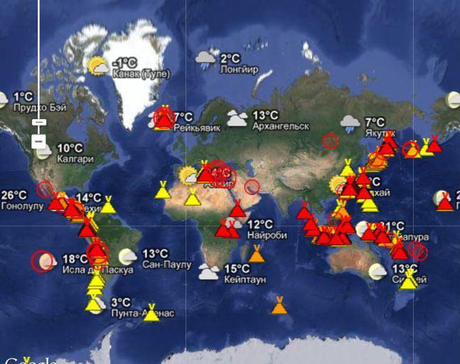 Интерактивная  карта   активных  вулканов