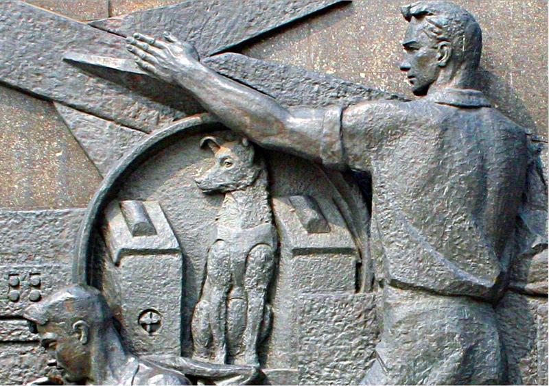 7 Монумент покорителям  космоса. Лайка