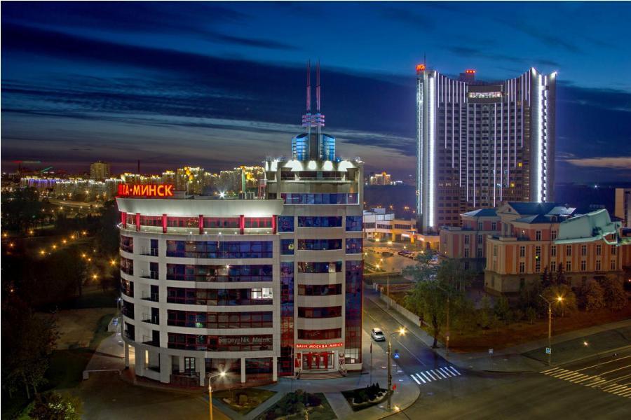 4 Минск Беларусь