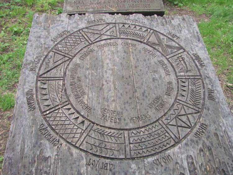3 Древнеславян кий  календарь