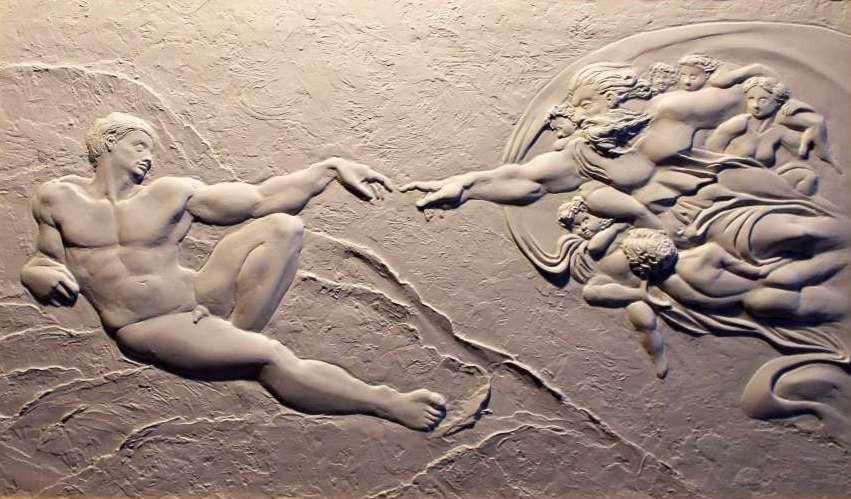 4 Барельеф Сотворение  Адама, Микеланджело.jpeg