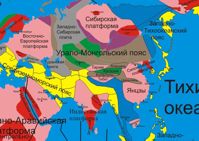 Геологическая_карта_мира.png