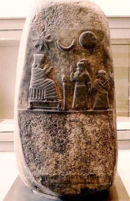 Вавилонский  царь  представляет  дочь  богине