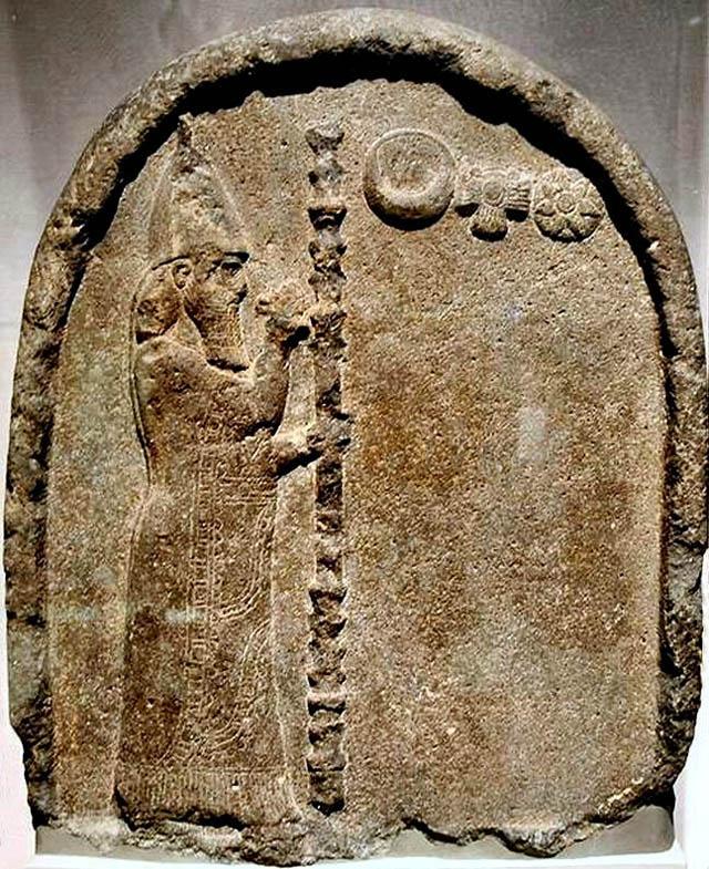 Набонид, царь Вавилона