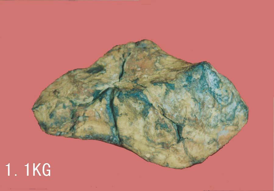 19 Китайский  метеорит, тектит,1905г