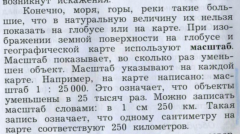 Masshtab01